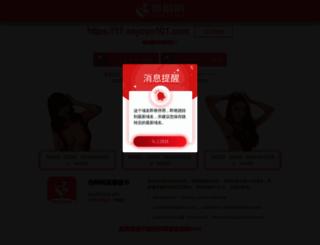 3737g.com screenshot