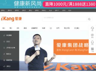 37c.com.cn screenshot