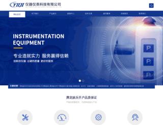 37mao.com screenshot