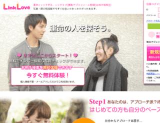 38.my-dear.jp screenshot