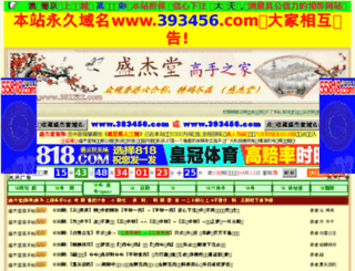 382222.com screenshot