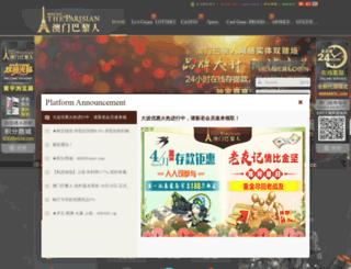 383848.com screenshot