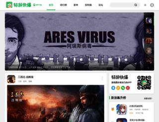 3839.com screenshot