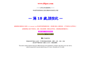383pp.com screenshot