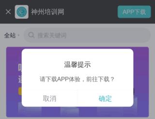 38491.szpxe.com screenshot
