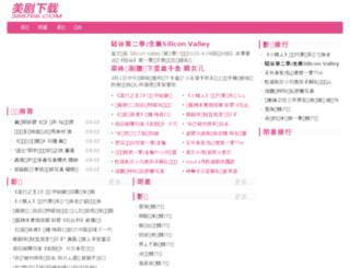 388766.com screenshot