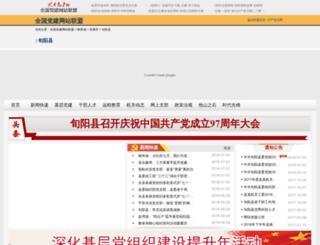 388898aa.cn screenshot