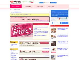 39.benesse.ne.jp screenshot