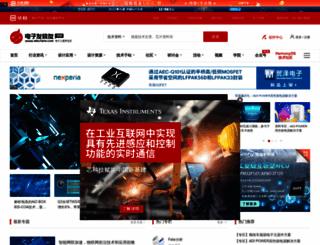 39.elecfans.com screenshot
