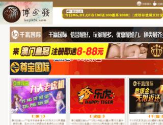 39989ax.cn screenshot