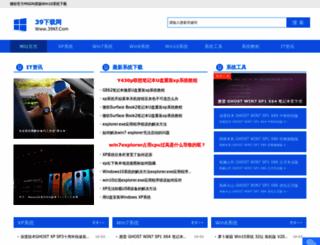 39kf.com screenshot