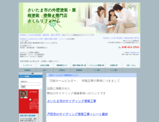 39ra.com screenshot