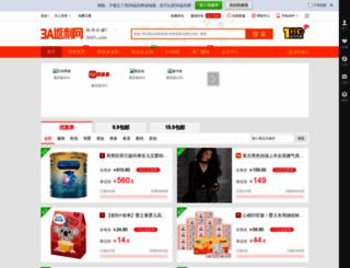 3afl.com screenshot