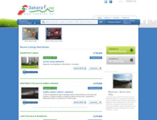 3akarat.net screenshot