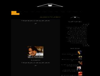 3alaahwa.blogspot.com screenshot