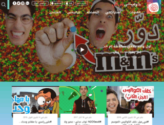 3alarasi.com screenshot
