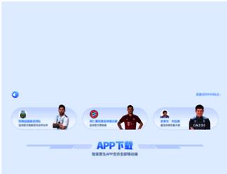 3arabforest.com screenshot