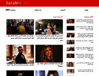 3arabtv.com screenshot