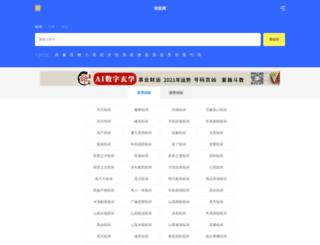 3ayzen-nakol.com screenshot