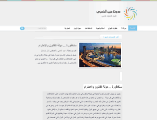 3baid.com screenshot