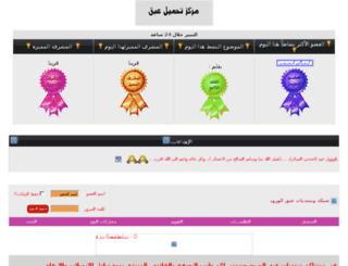 3bqw.com screenshot