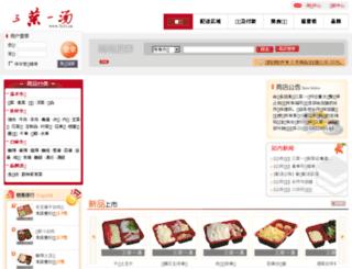 3c1t.cn screenshot