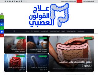 3colon3.com screenshot