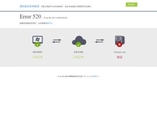 3d.gojiaju.com screenshot