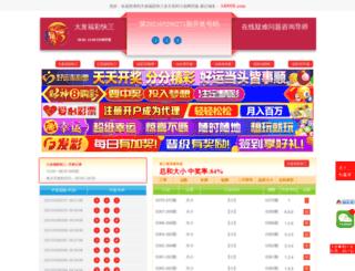 3d0008.com screenshot