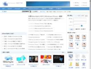 3d115.com screenshot