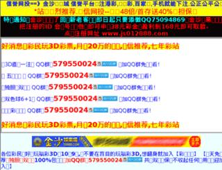 3d118.com screenshot