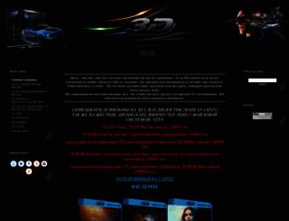 3dglasses.3dn.ru screenshot