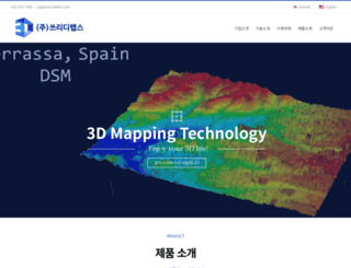 3dlabs.co.kr screenshot