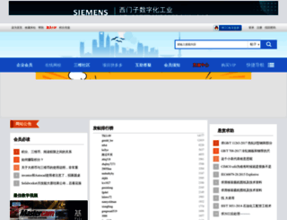 3dportal.cn screenshot