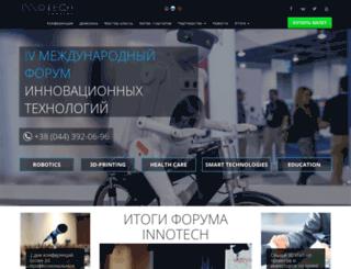 3dprintconf.com.ua screenshot