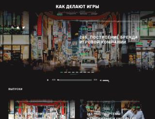 3droid.com screenshot