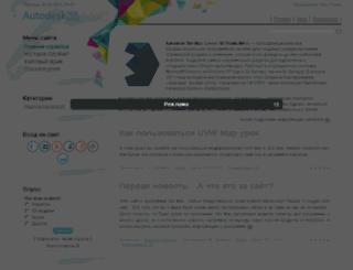 3dsmax.ucoz.net screenshot