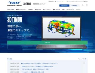3dtimon.com screenshot