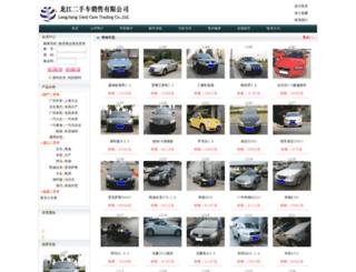 3dzixunba.com screenshot