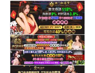 3e3d.com screenshot
