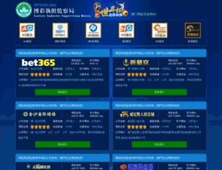 3eeedy.com screenshot
