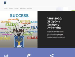 3ek.com.gr screenshot