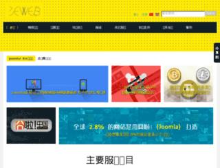 3eweb.com.cn screenshot