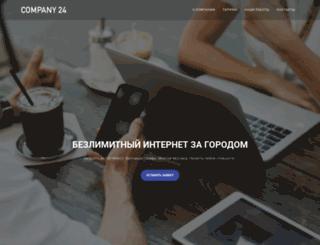 3g-lte.ru screenshot