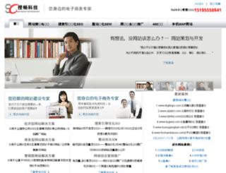 3g-sc.cn screenshot
