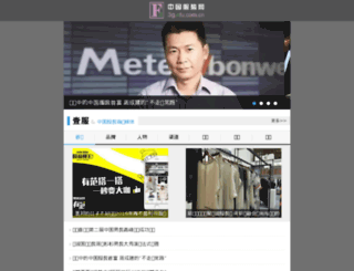 3g.efu.com.cn screenshot