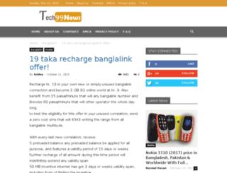 3g.tech99news.com screenshot
