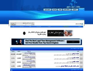 3garaat.com screenshot