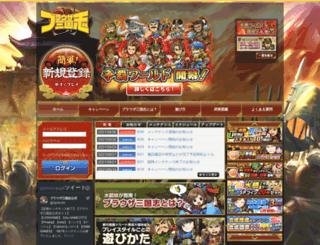 3gokushi.jp screenshot