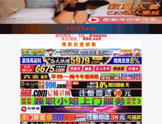 3gp2.net screenshot